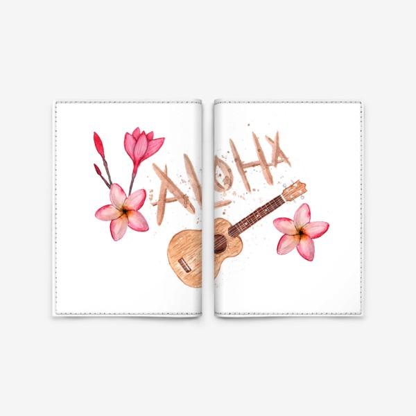 Обложка для паспорта «Лето с укулеле»