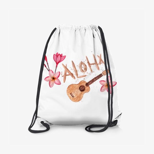 Рюкзак «Лето с укулеле»