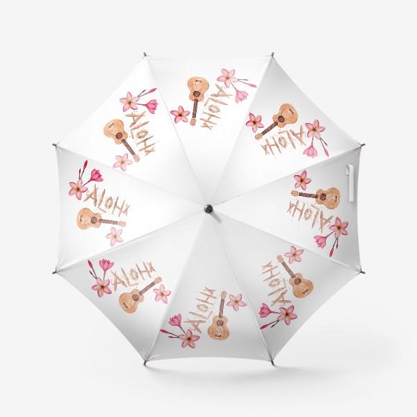 Зонт «Лето с укулеле»