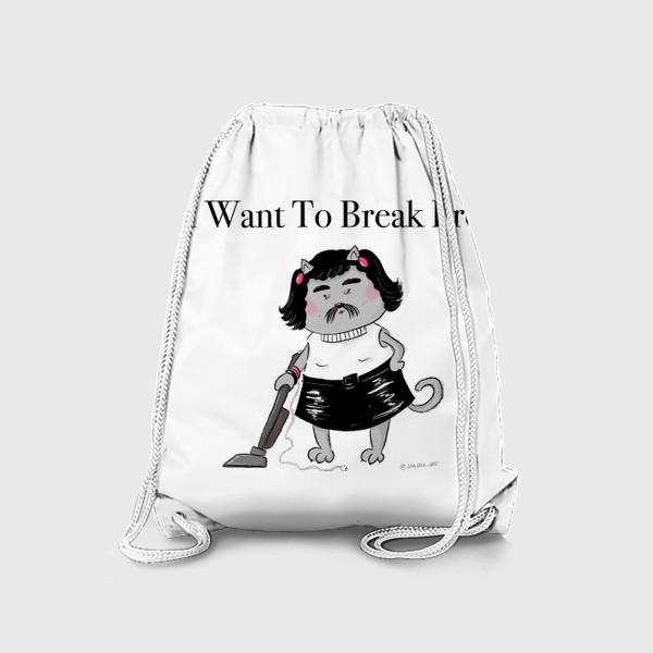 Рюкзак «Freddie MEOWcury»