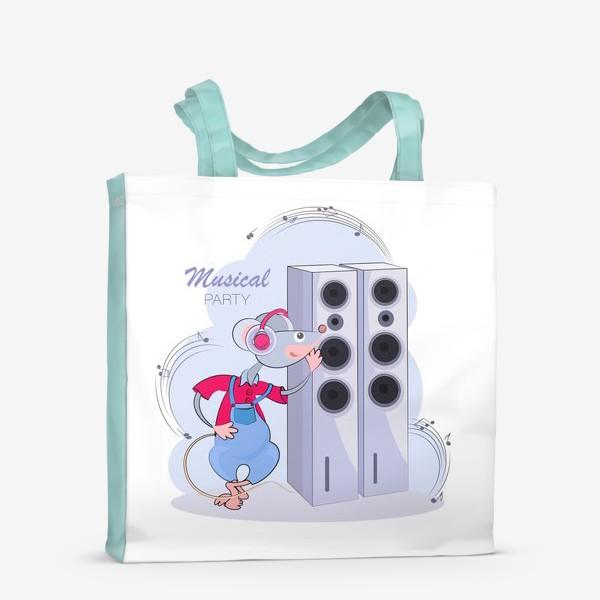 Сумка-шоппер «Мышонок меломан. Музыкальная вечеринка»