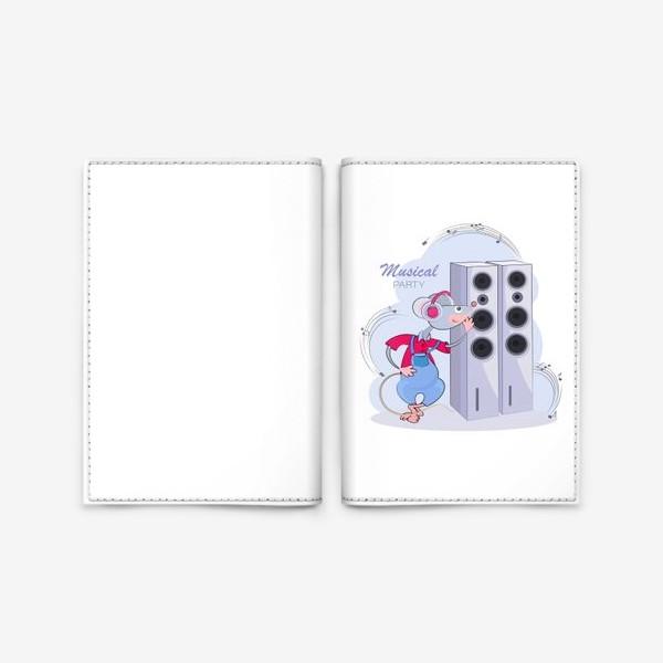 Обложка для паспорта «Мышонок меломан. Музыкальная вечеринка»