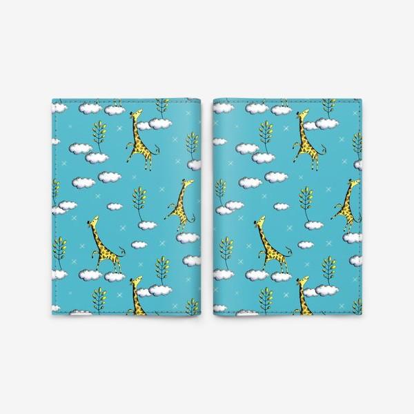 Обложка для паспорта «Жирафы в облаках на голубом»