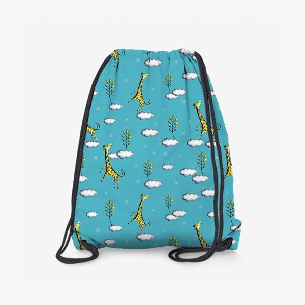Рюкзак «Жирафы в облаках на голубом»