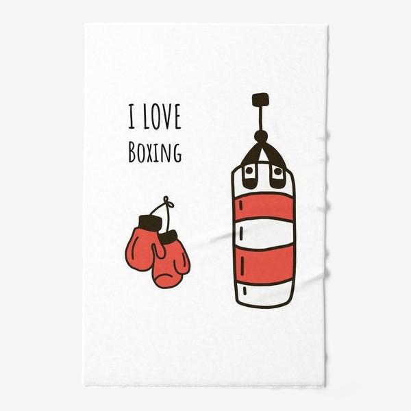 Полотенце «люблю бокс»
