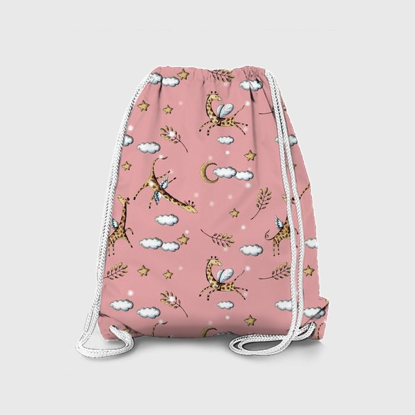 Рюкзак «Жирафы в облаках»