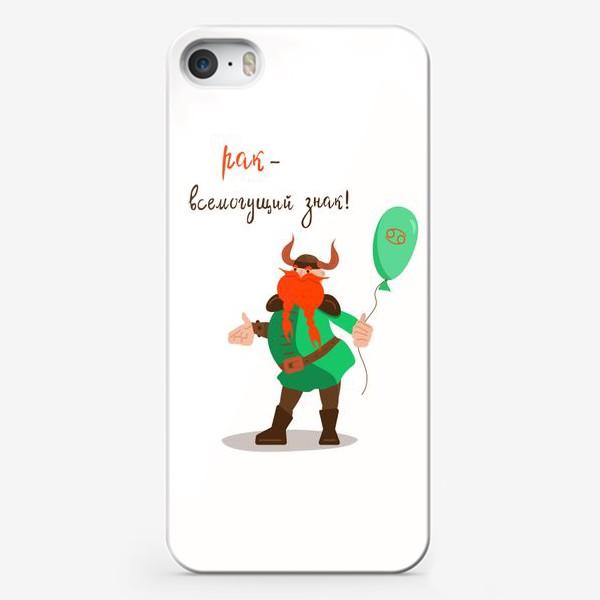 Чехол iPhone «Подарок для Рака. Знак зодиака Рак. Викинг. Воздушный шар»