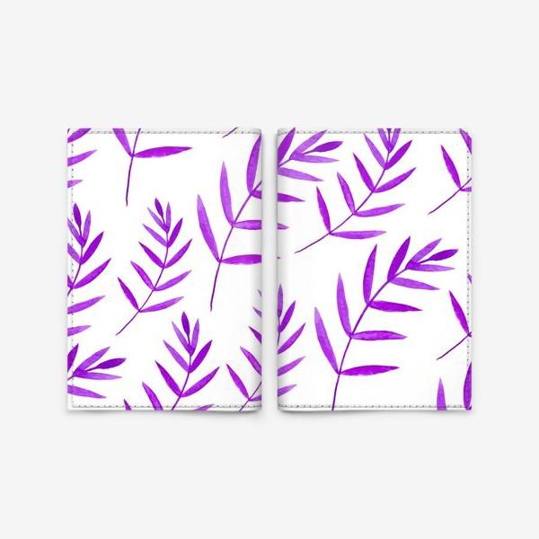 Обложка для паспорта «Сиреневые тропические листья»