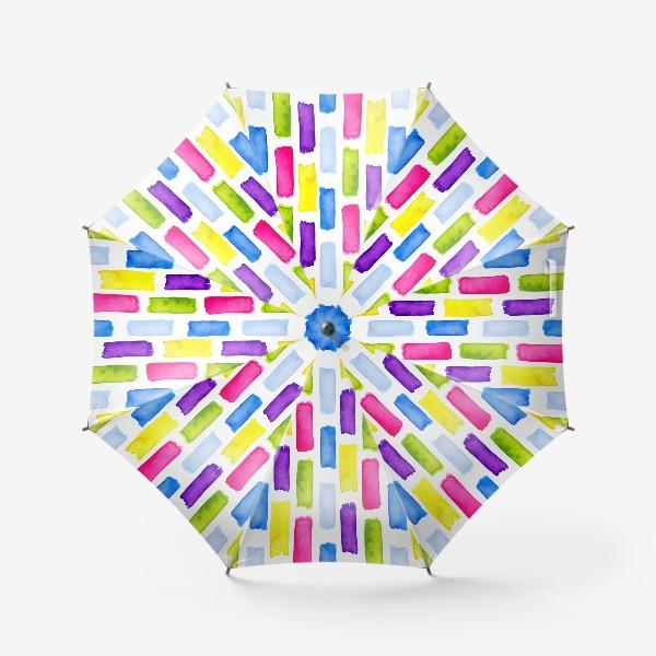 Зонт «Праздник всегда с тобой. Разноцветная акварель»