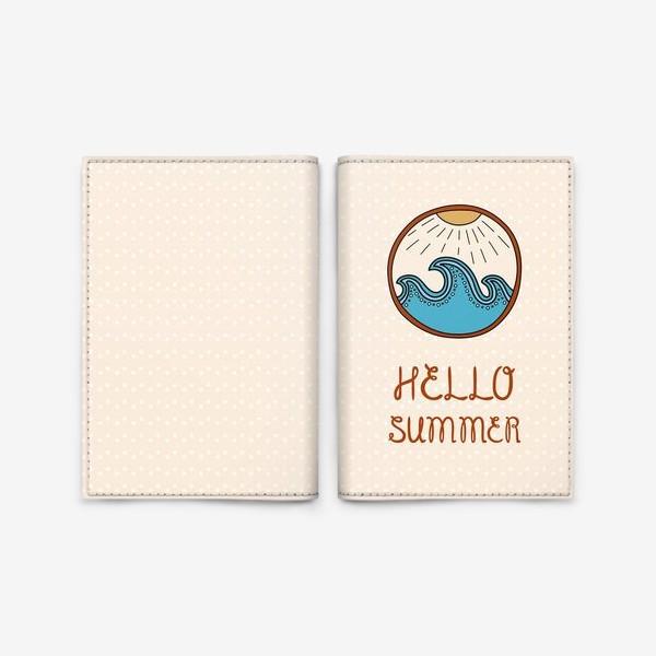 Обложка для паспорта «Hello summer_4»
