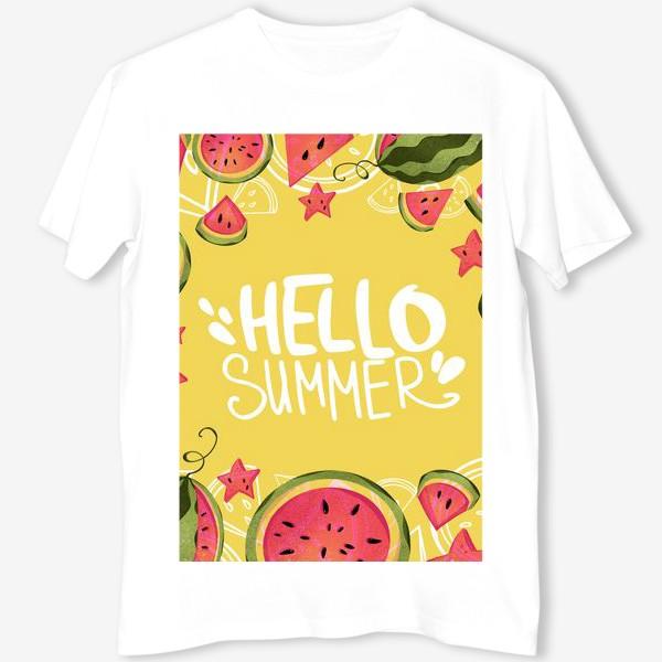Футболка «Привет лето. Арбузные дольки»
