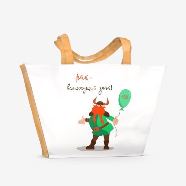 Пляжная сумка «Подарок для Рака. Знак зодиака Рак. Викинг. Воздушный шар»