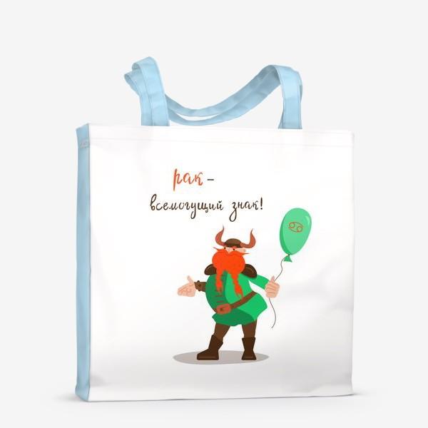 Сумка-шоппер «Подарок для Рака. Знак зодиака Рак. Викинг. Воздушный шар»