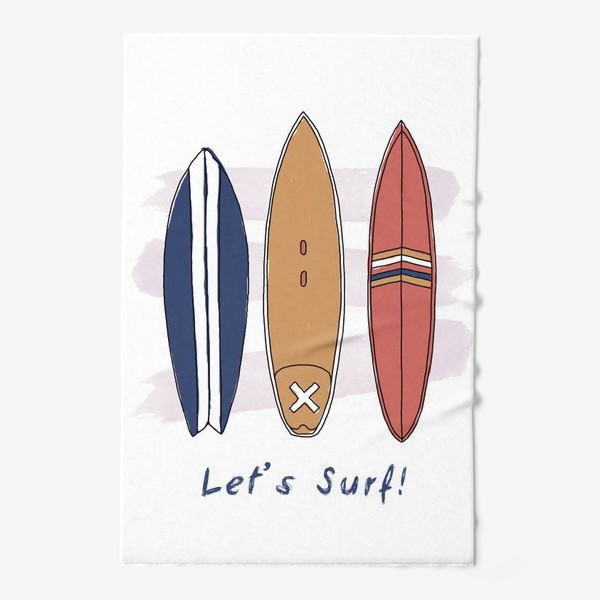 Полотенце «Сёрфинг!»