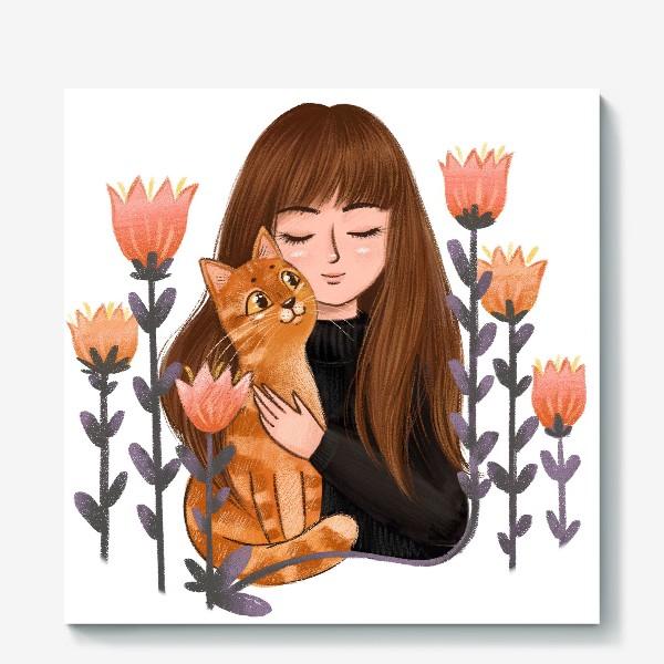 Холст «Девушка с рыжим котом»