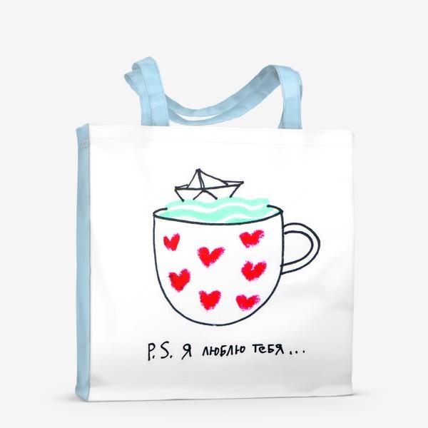 Сумка-шоппер «Море любви»