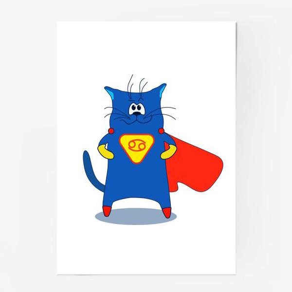 Постер «Кот Рак. Подарок для Рака. Знак зодиака Рак»