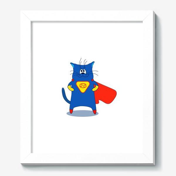 Картина «Кот Рак. Подарок для Рака. Знак зодиака Рак»