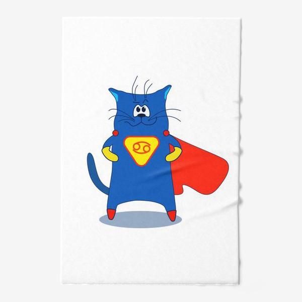 Полотенце «Кот Рак. Подарок для Рака. Знак зодиака Рак»