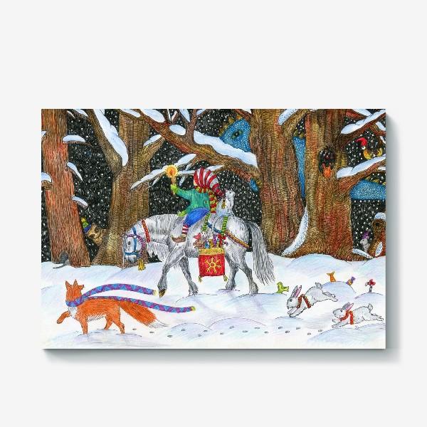 Холст «Новогодняя ночь в сказочном лесу»