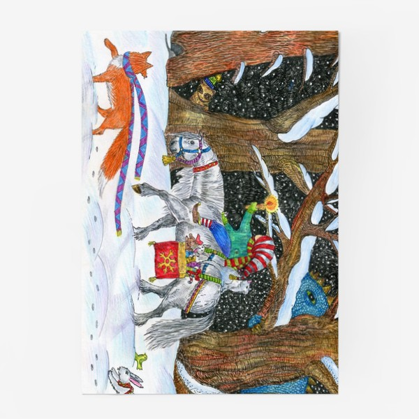 Постер «Новогодняя ночь в сказочном лесу»