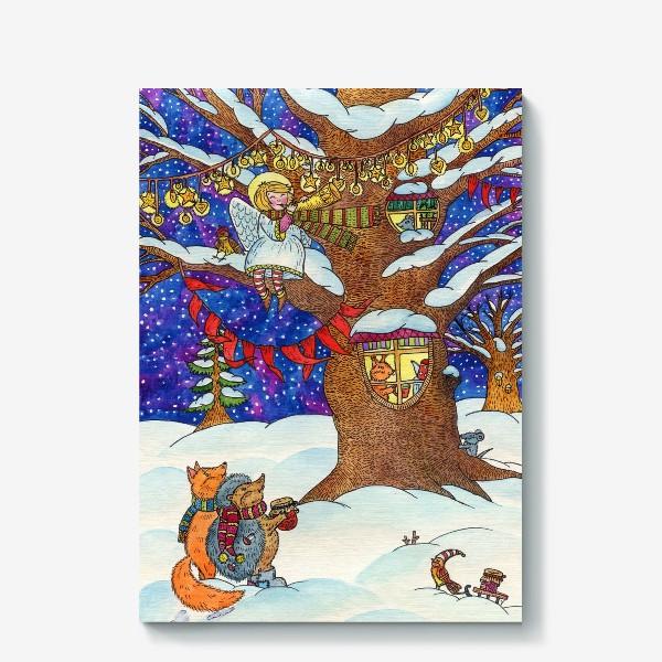 Холст «Ёжик и лисёнок в сказочном лесу в рождественскую ночь»