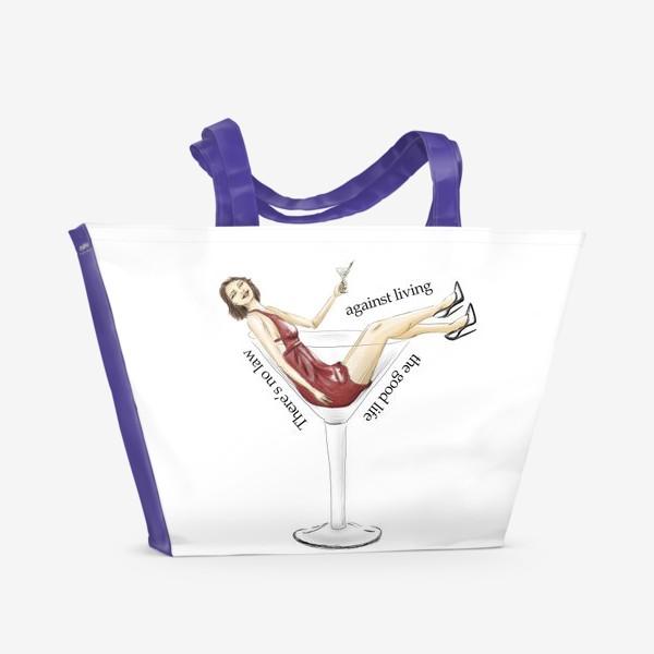 Пляжная сумка «Мартини»