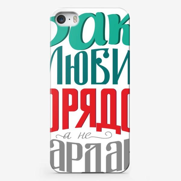 Чехол iPhone «Paк - зодиак»