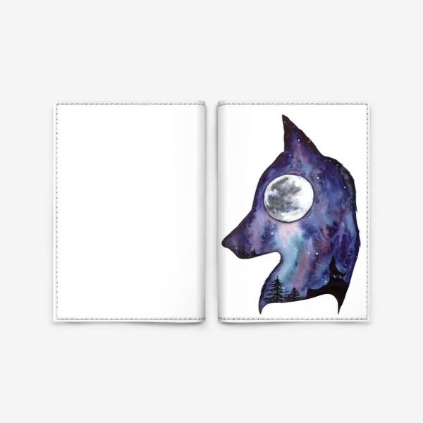 Обложка для паспорта «Волк. Луна и Космос.»