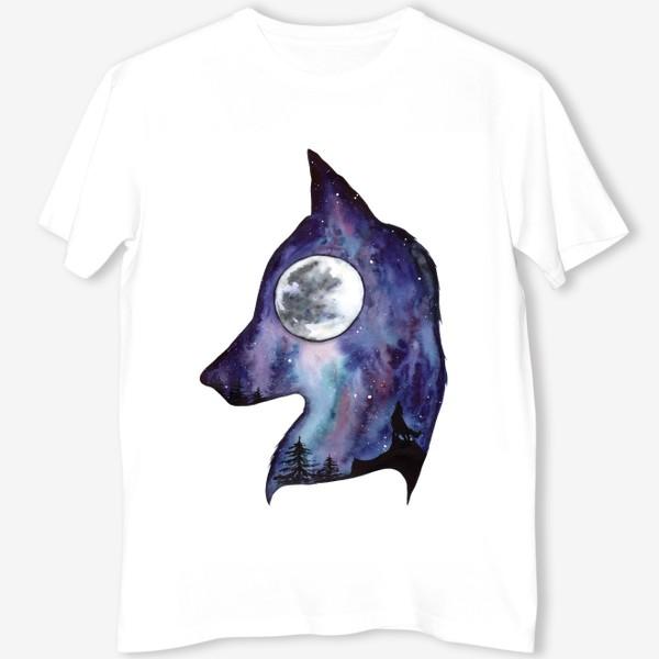 Футболка «Волк. Луна и Космос.»
