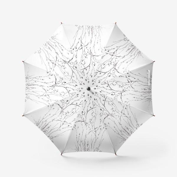 Зонт «веточки»