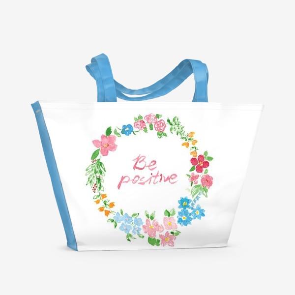 Пляжная сумка «Be Positive»