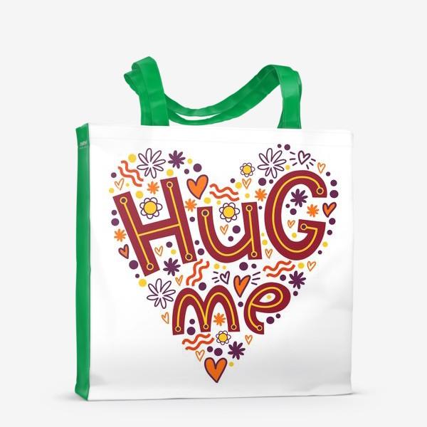 Сумка-шоппер «Hug me»