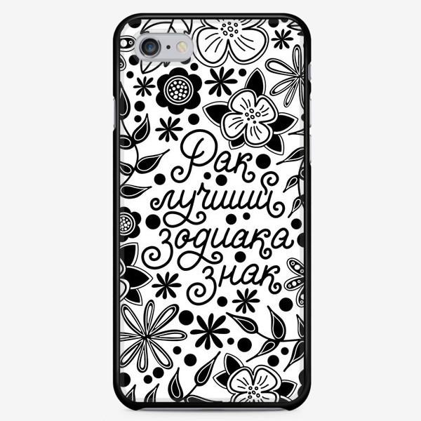 Чехол iPhone «Рак лучший зодиака знак»