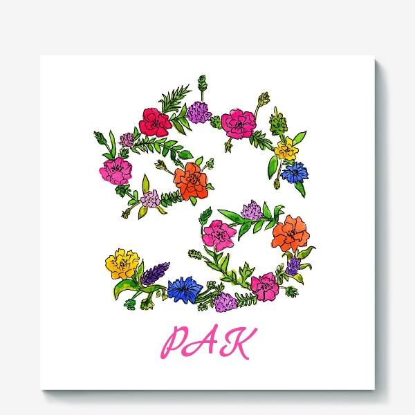 Холст «Зодиак Рак. Цветы»