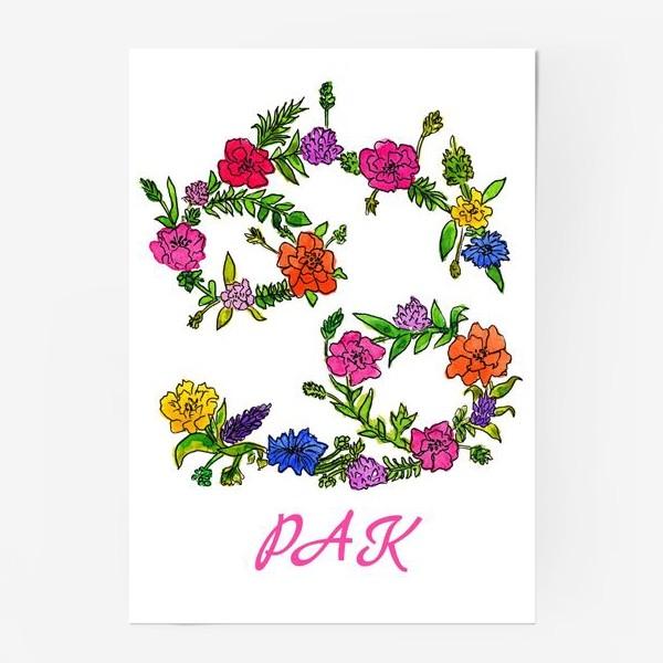 Постер «Зодиак Рак. Цветы»