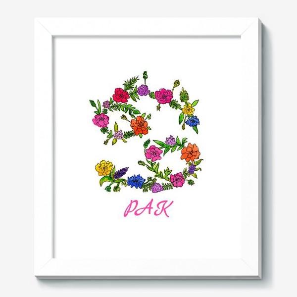 Картина «Зодиак Рак. Цветы»