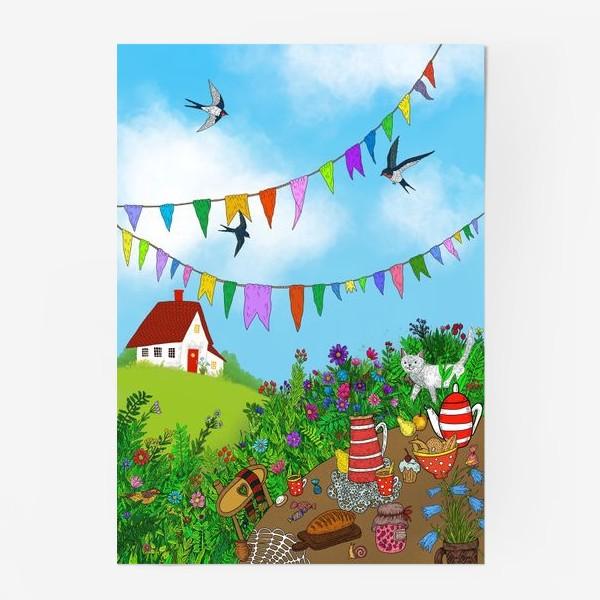 Постер «Летний день»