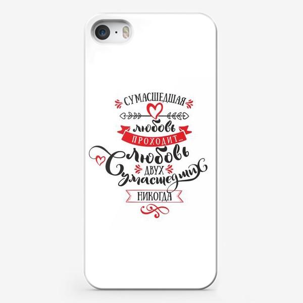 Чехол iPhone «Леттеринг Сумасшедшая любовь»