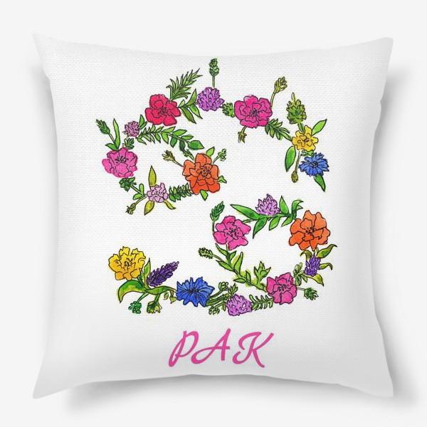 Подушка «Зодиак Рак. Цветы»