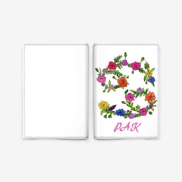 Обложка для паспорта «Зодиак Рак. Цветы»