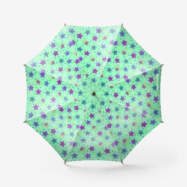 Зонт «Звездочки »