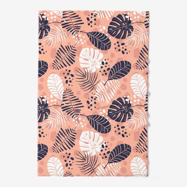 Полотенце «паттерн с синими и белыми тропическими листьями на розовом фоне »
