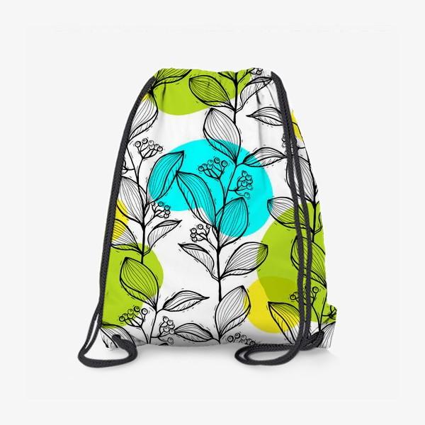 Рюкзак «Растительный стильный орнамент с яркими пятнами»