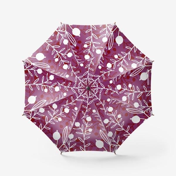 Зонт «Растительный узор с ягодами»