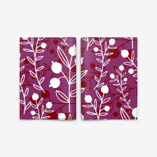 Обложка для паспорта «Растительный узор с ягодами»