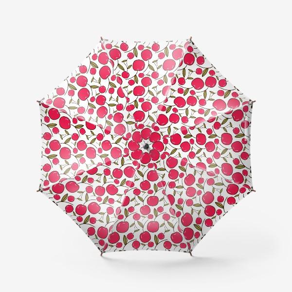 Зонт «Спелая вишня. Летний принт»