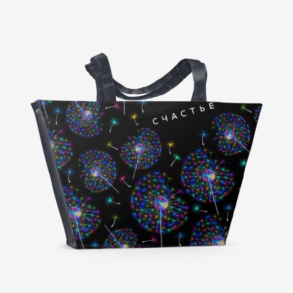 Пляжная сумка «Мечта-счастье-любовь (одуванчики паттерн)»