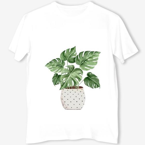 Футболка «Зеленое комнатное растение Монстера в горшке, крупным планом на белом фоне»