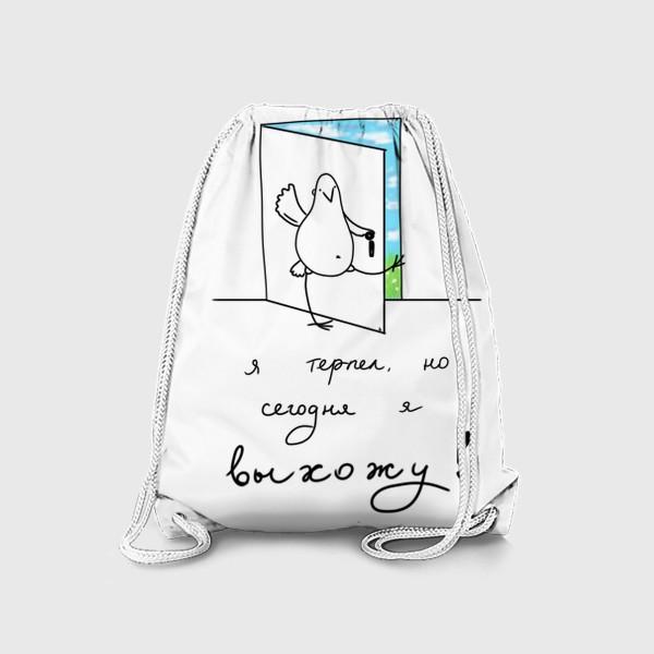 Рюкзак «Коронавирус. Отмена карантина 2020»